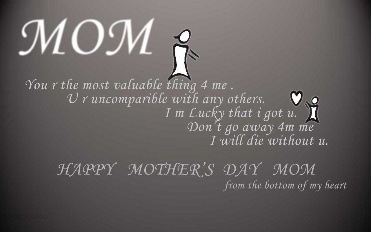 Mother's Day Quotes - Womensdaycelebration com