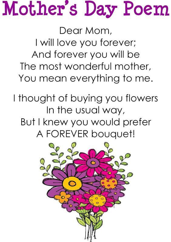 Mothers Day Poems Short Poems For Mom On Mothers Day